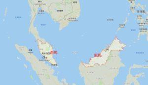 馬來西亞自由行