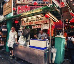 茨廠街古早味美食